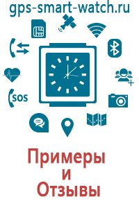 Часы baby watch gps купить
